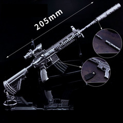 PUBG M416 Model Metal Keychain Playerunknown's Battlegrounds 0101138