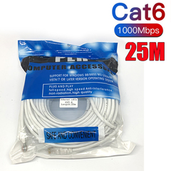 Cat6 Network Ethernet Cables 25M 3640213
