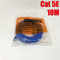 Cat5e Network Ethernet Cables 10M 3640202